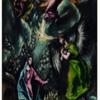 エルグレコ 「受胎告知」(ビルバオ美術館) セックス・妊娠・出産の露骨な表現