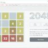 Nutanix CE の 3層で 2048 ゲーム。