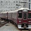 阪急、今日は何系?①417…20210320