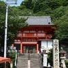 Soloでそろりそろりと出かける 紀三井寺に参拝してきたよ