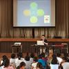 講演:伊東市立八幡野小学校