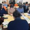 「働きたい!わたしのシンポジウム」の参加報告会をしました★|新横浜の就労移行支援・継続A型【個別支援】