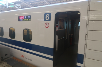 【GO TO 適用】大阪~小田原新幹線往復8710円!「小田原ひかり」でひさびさ旅へ。