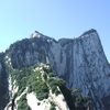 華山という、険しい山