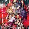 うたの☆プリンスさまっ♪〜Shining Masterpiece Show 〜リコリスの森についてアラサー女子が考察してみた!
