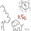 マヤ暦 K50【白い犬】黄色い太陽11日目★