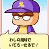 【パワプロ2019】菅野