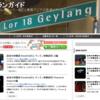 シンガポール在住日本人男性のバイブル「ゲイランガイド」の外国語会話集が秀逸過ぎる件。