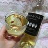 【安くて美味しいワイン】Paso de Ados ソービニヨン ブラン~スペインのめちゃ旨オーガニックワイン