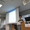 近未来の学校教育体験セミナー 模擬授業 夏祭り@仙台 レポート No.4(2018年8月2日)
