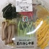 夏真っ盛りなので、冷たい麺が欲しくなる。 (@ セブンイレブン 池袋北口平和通り店 - @711sej in 豊島区, 東京都)