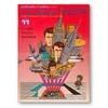 月刊「コンピュートピア」1971年11月号