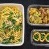 【作り置き】おかずとお弁当のレシピをご紹介!Ver.7.0