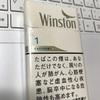 ウィンストンキャスター・ホワイト・ワン 100's・ボックス