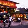 【京都】安いおすすめの格安引越し業者BEST7