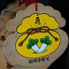 難読の弘明寺に行ってきました
