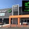 イイね👍がいっぱい!人に優しいニュージーランドのスーパーマーケット
