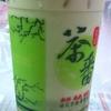 熊貓抹奶茶 パンダミルク抹茶
