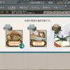 【2021新春任務】新春任務群【拡張作戦】第一艦隊、出撃!を攻略した!【編成例】