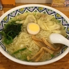 【今週のラーメン1733】 揚州商人 目黒本店 (東京・目黒) 塩ワンタン麺