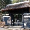【日帰り旅行】自然のアートを求めて ~水戸・偕楽園 少し早めの梅を楽しむ~