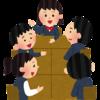 【社会で役に立つことは生徒会執行部で学んでいた!】学生に伝えたい処世術。