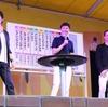 武豊&ルメール「ケンタッキーダービーを勝ちたい」