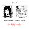 極安定が幼女審神者に髪飾りを贈るお話(漫画)