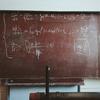 「入試数学の掌握」受験勉強の見方を大きく変えてくれた一冊