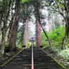 長野の街✨戸隠神社⛩