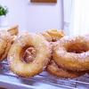 【年金生活を楽しく】節約おやつ・ドーナッツを孫んちへおすそ分け