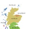 スコッチ〜ハイランドモルト〜