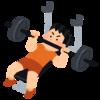 【高重量ベンチプレスについて】どうやったら100kg挙げられるようになるの?