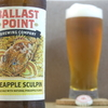 BALLAST POINT 「PINEAPPLE SCULPIN」