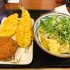 【ブタさんすぎる食レポ】丸亀製麺のメンチカツを採点してみた!