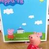 英語耳を育てたいアナタにおすすめのアニメ「peppa pig」(イギリス