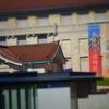 ミニチュア風写真『東京上野~国立博物館~』