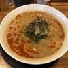 麺や食堂 246号店@愛甲石田の坦々麺