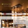 【ホームページ制作事例】ジャパニーズウイスキー専門店『Whisky Boutique  Claude(ウイスキーブティック クロード)』様(岐阜市)