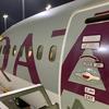 【カタール航空】ドーハ乗り継ぎで無料ホテルを宿泊しながら2万30円損した話