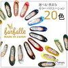 【送料無料】ファルファーレ(farfalle)エナメルバレエシューズ+10%引き!