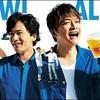 新オールフリー 『生きてるっ!』篇CM&GRAPHIC発表!