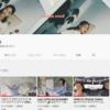 人気韓国人YouTuber!kinda coolのアヨンさんってどんな女性?