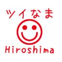 Hiroshima Photography