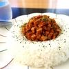 【雑穀料理】カレー特集第一弾!簡単やみつきドライカレーの作り方・レシピ【凍り豆腐】