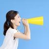 自分のブログについて広告活動すべき?