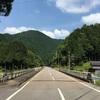 道の駅和良180km