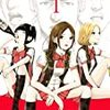 Back Street Girls<1~2巻>