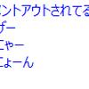 PowerShell ISE で 矩形選択 とまとめてコメント処理をキーボードで行う
