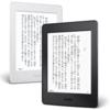 AmazonでALL4,000円OFF!Kindle Paperwhiteが10,280円!Kindleも4,000円OFFで4,980円!Amazonプライム会員限定!